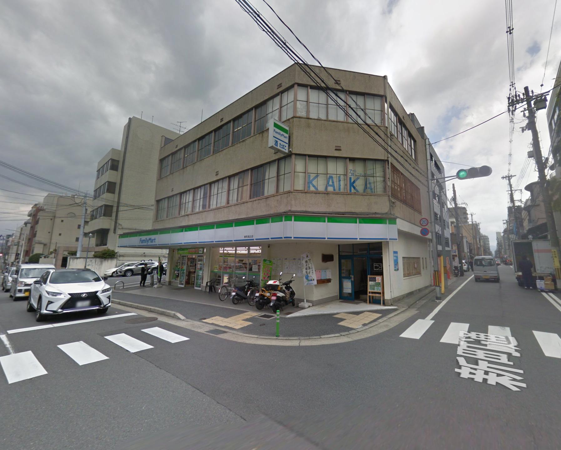 (烏丸ルーム)ファミリーマート 新町高辻店
