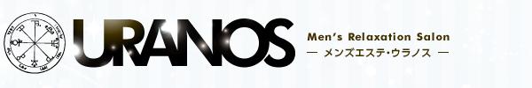 京都URANOS(ウラノス)公式サイト
